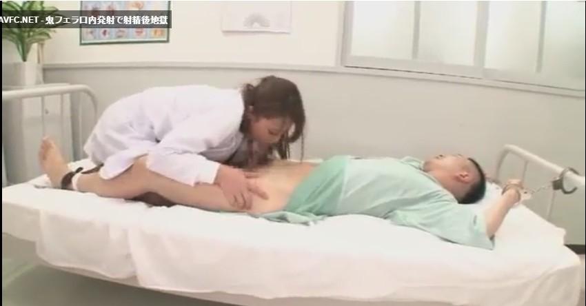 พยาบาลสาวโคตรเด็ดอมควยให้คนไข้เด็ดมากๆเย็ดอย่างมันลีลาเด็ดเอวพริ้วสุดสุดรูหีขาวเนียนครางเสียว