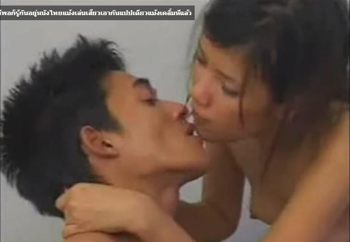 หนังโป๊ไทยแท้ๆเย็ดกันสุดเสียวเย็ดทั้งหีกิ๊กหีเมียมันสุดๆเสียงชัด