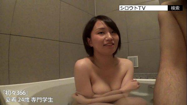 สาวญี่ปุ่นแช่อ่างอาบน้ำยุดีๆ ผัวเรียกไปเย็กเฉยรีบจัดเลยไม่ได้โดนเอานาน