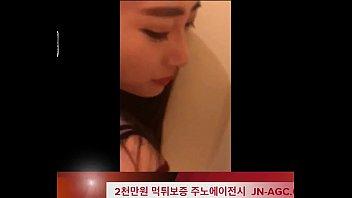 หนังโป๊ไลฟ์สด ถ่ายตอนเย็ดสาวสวย พริตตี้เกาหลีหน้าตาดีหีฟิจตแน่นๆ ซอยกันสดๆพิงผนังแล้วโก่งหีให้เย็ด แบบนี้เงี่ยนป่ะเธอ