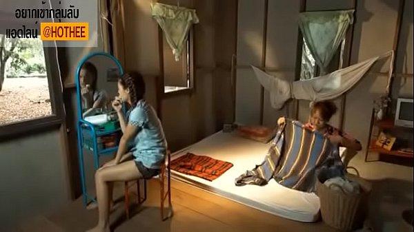 หนังXไทยน้องหนูเด็กรับใช้ขี้เงี่ยนยั่วควยเจ้านายจนเจ้านายทนไม่ไหวเลยจับเย็ดซะเลย